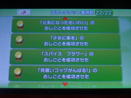 f:id:andomasakazu:20131115235824j:image