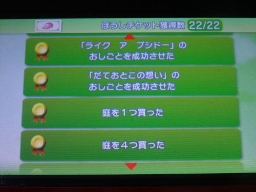 f:id:andomasakazu:20131116000443j:image