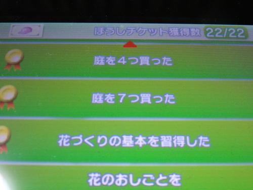 f:id:andomasakazu:20131116000513j:image