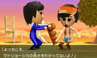 f:id:andomasakazu:20131201201849j:image