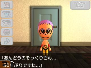 f:id:andomasakazu:20131201202042j:image