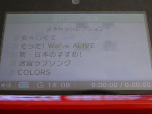 f:id:andomasakazu:20131203212304j:image