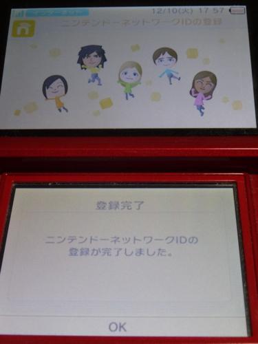 f:id:andomasakazu:20140106183344j:image