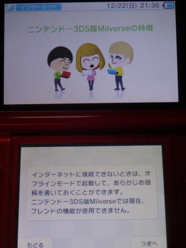 f:id:andomasakazu:20140106184302j:image