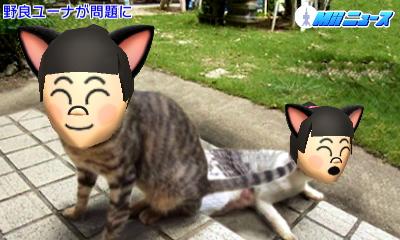 f:id:andomasakazu:20140106190243j:image