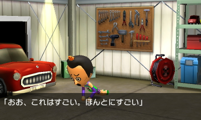 f:id:andomasakazu:20140106190244j:image