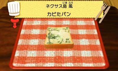f:id:andomasakazu:20140106190441j:image