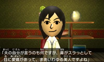 f:id:andomasakazu:20140106190630j:image