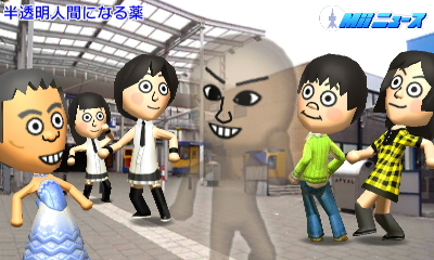 f:id:andomasakazu:20140122180948j:image