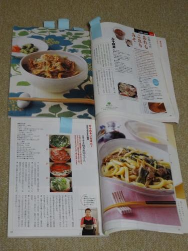 f:id:andomasakazu:20140130201304j:image