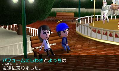 f:id:andomasakazu:20140130202918j:image