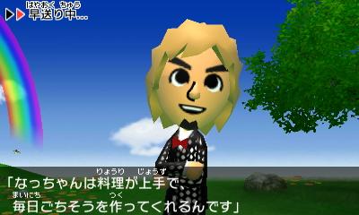 f:id:andomasakazu:20140226193937j:image