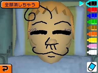 f:id:andomasakazu:20140226194055j:image