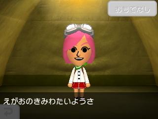 f:id:andomasakazu:20140226194253j:image