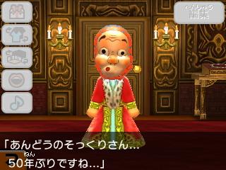 f:id:andomasakazu:20140226195111j:image