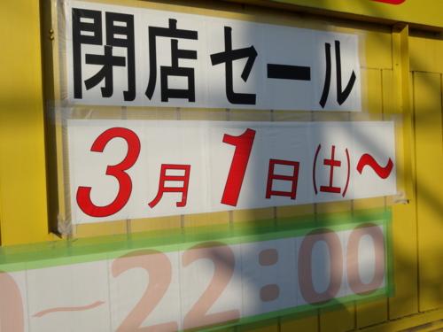 f:id:andomasakazu:20140317175758j:image