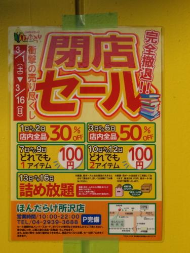f:id:andomasakazu:20140317180437j:image