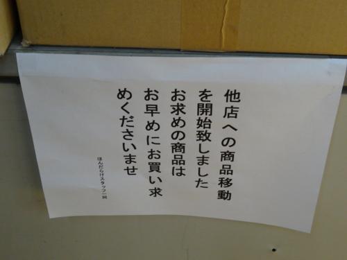 f:id:andomasakazu:20140317180538j:image