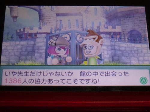 f:id:andomasakazu:20140317201505j:image