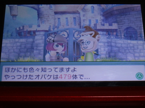 f:id:andomasakazu:20140317201535j:image