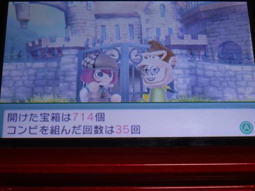 f:id:andomasakazu:20140317201605j:image