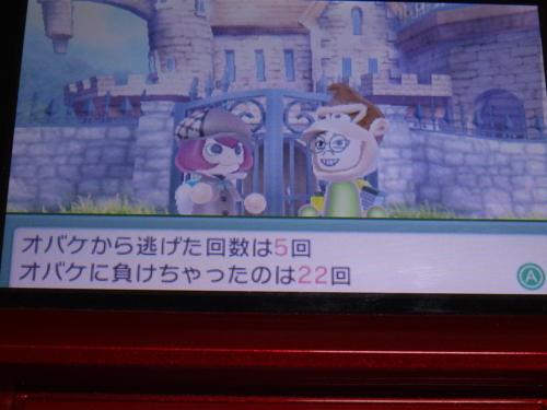 f:id:andomasakazu:20140317202310j:image