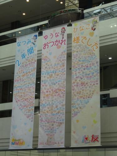 f:id:andomasakazu:20140324144759j:image