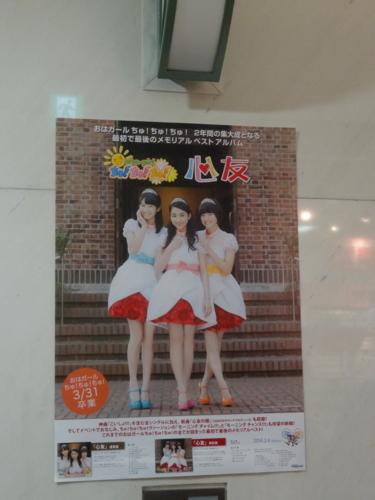 f:id:andomasakazu:20140324144826j:image