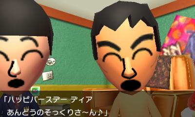 f:id:andomasakazu:20140413142810j:image