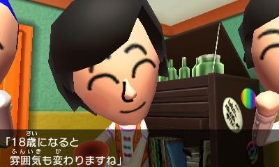 f:id:andomasakazu:20140413142812j:image