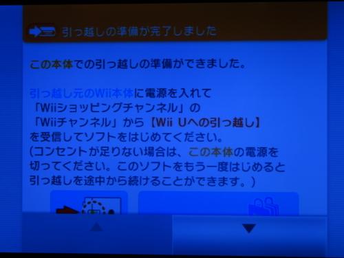 f:id:andomasakazu:20140413192804j:image