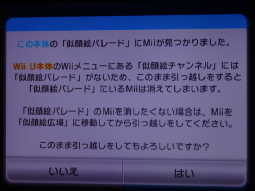 f:id:andomasakazu:20140413192901j:image