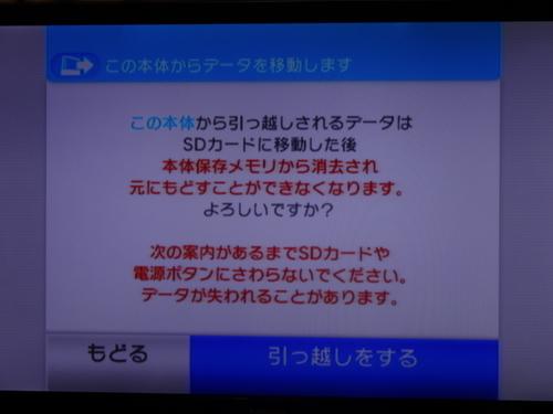 f:id:andomasakazu:20140413193348j:image