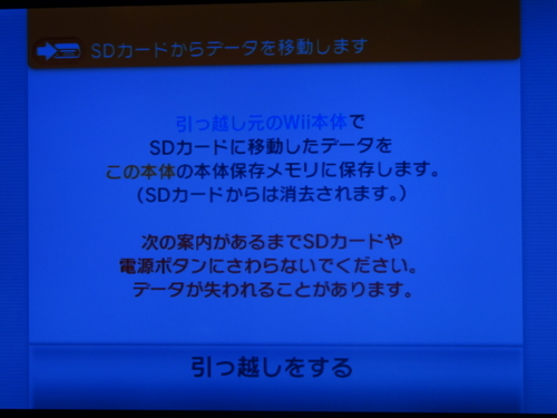 f:id:andomasakazu:20140413194149j:image