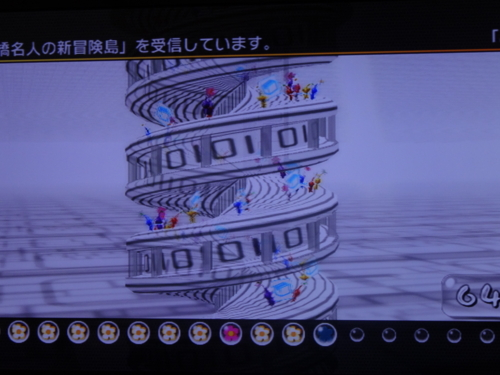 f:id:andomasakazu:20140413194902j:image