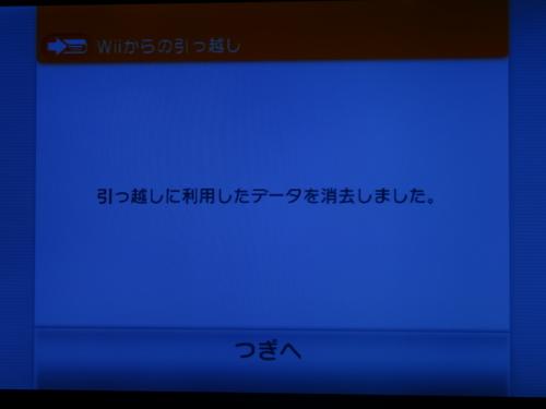 f:id:andomasakazu:20140413195434j:image