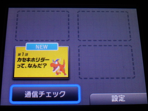 f:id:andomasakazu:20140413200829j:image