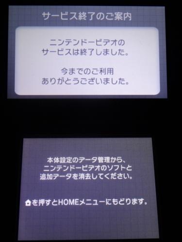 f:id:andomasakazu:20140413200914j:image