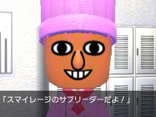 f:id:andomasakazu:20140414204334j:image
