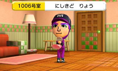 f:id:andomasakazu:20140511200521j:image