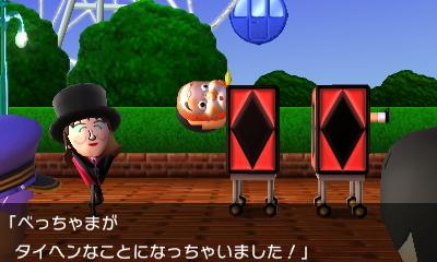 f:id:andomasakazu:20140511200522j:image
