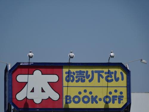 f:id:andomasakazu:20140514144407j:image