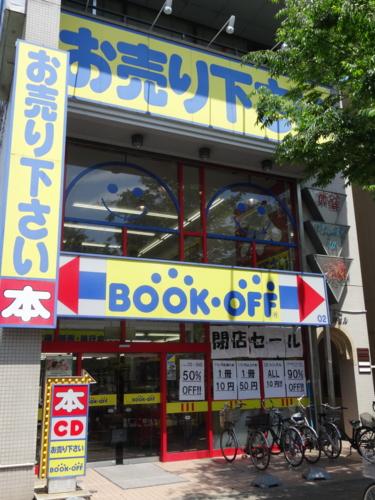 f:id:andomasakazu:20140514144436j:image