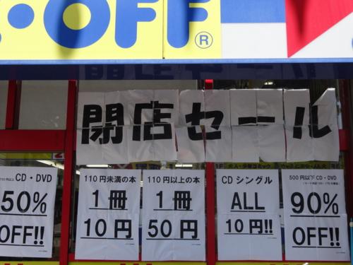 f:id:andomasakazu:20140514144506j:image