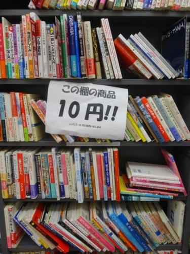 f:id:andomasakazu:20140514145208j:image