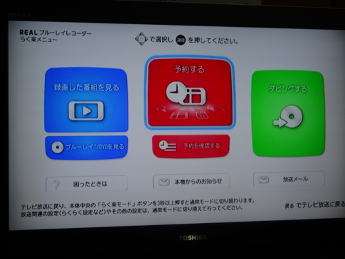 f:id:andomasakazu:20140514152223j:image