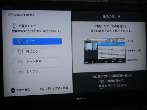 f:id:andomasakazu:20140514152246j:image