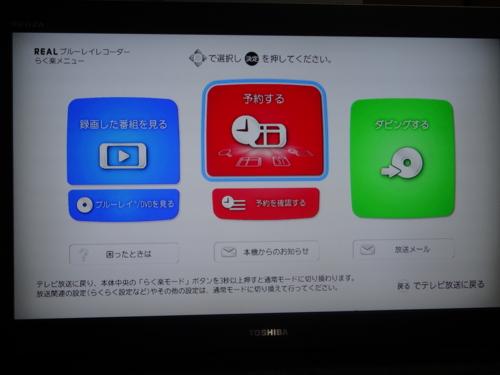 f:id:andomasakazu:20140514152308j:image