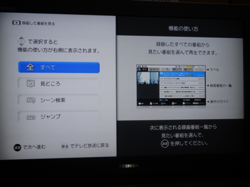 f:id:andomasakazu:20140514152638j:image