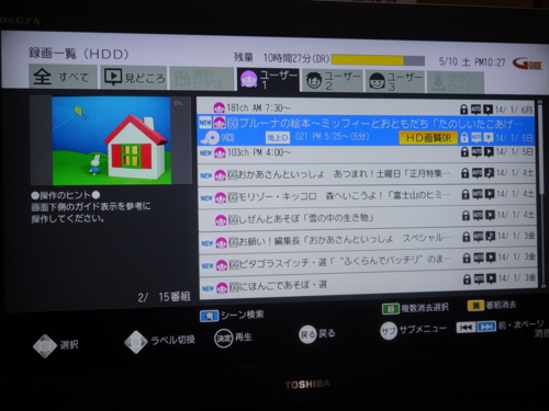 f:id:andomasakazu:20140514152700j:image